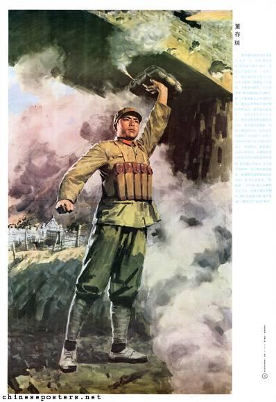China cierra una popular página de Rage Comics por supuestas burlas a un mártir del comunismo