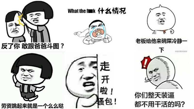 China cierra una popular página de Rage Cómics por supuestas burlas a un mártir del comunismo