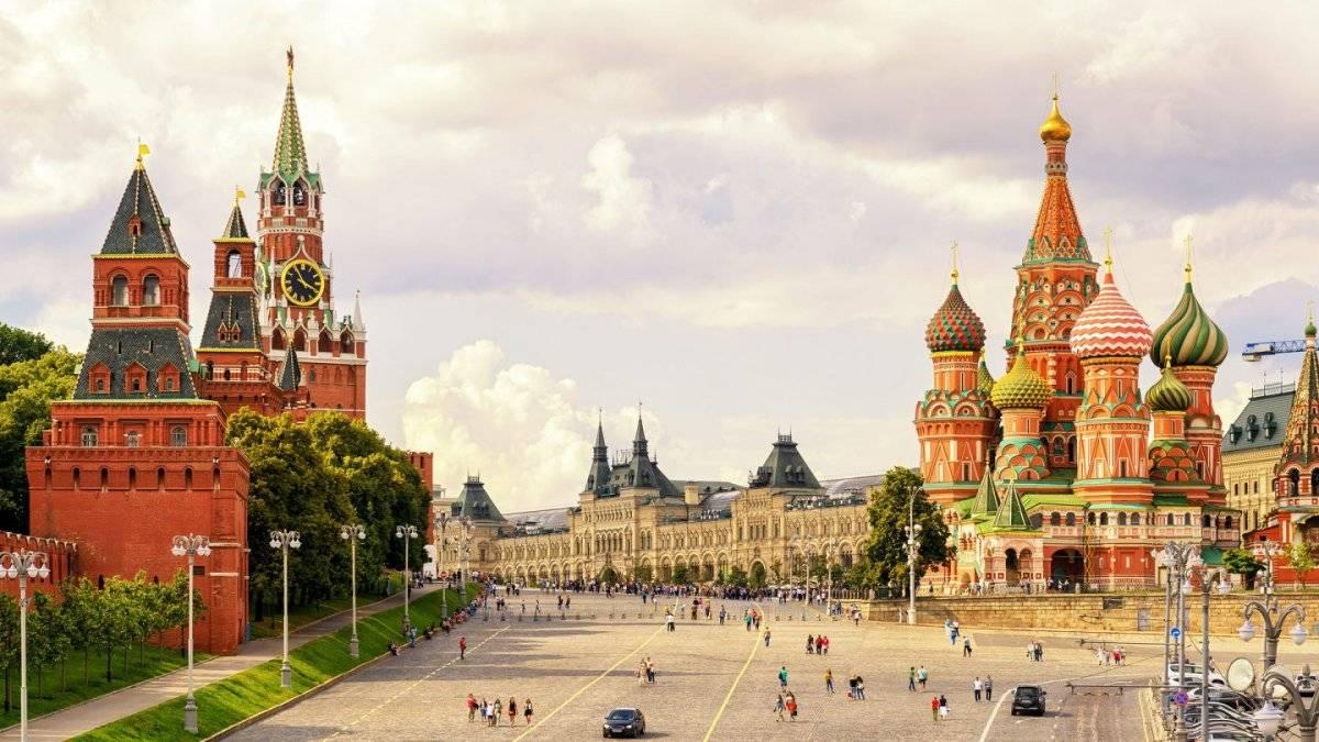 Moscú – Rusia