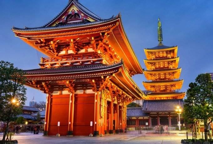 Tokio – Japón