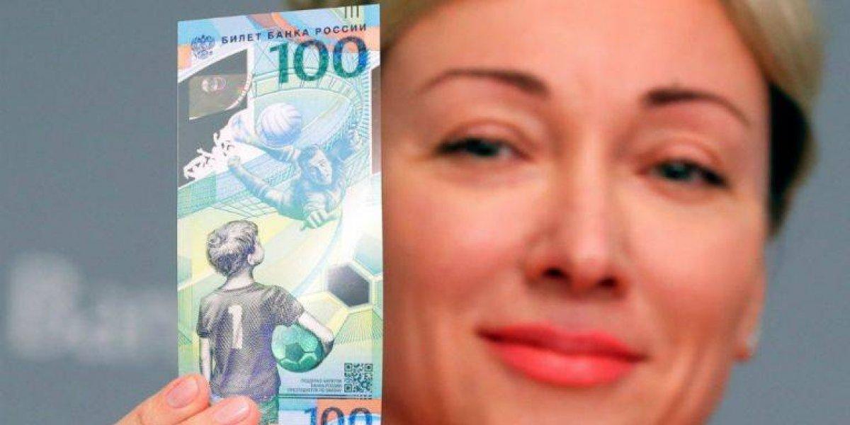Banco Central de Rusia crea billete conmemorativo para el Mundial