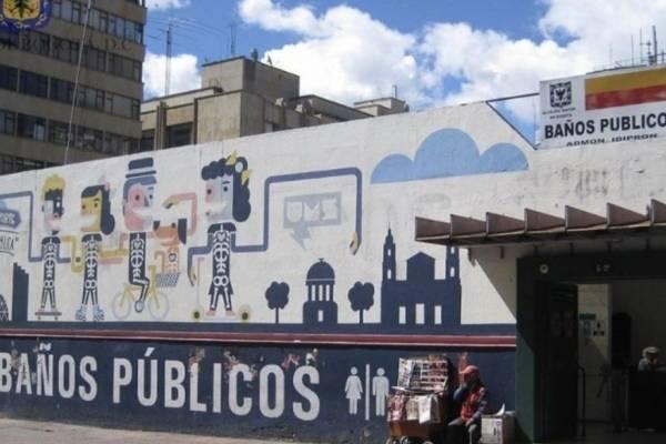 Baños públicos en Bogotá
