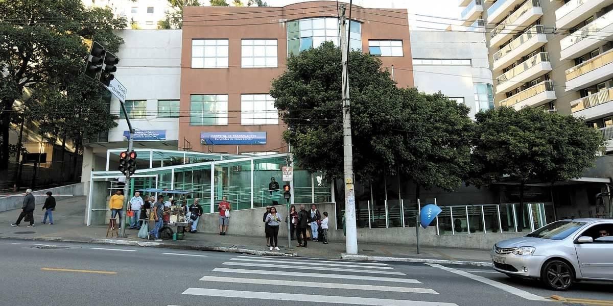 Notícia de que 'Hospital do Homem vai fechar' é falsa