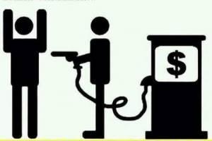 Meme precio de gasolina