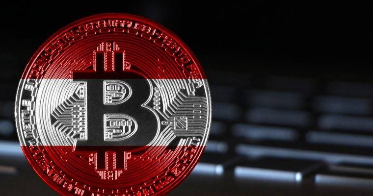 Estados Unidos abre investigación criminal por manipulación del bitcoin y otras criptomonedas