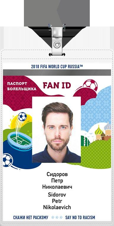 La vuelta al mundial de fútbol de Rusia 2018 en 8 datos tecnológicos