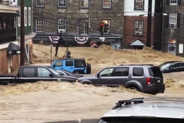 inundación Maryland