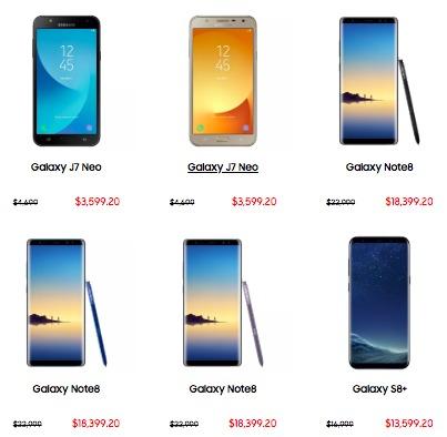 México: Samsung lanza descuentos en sus Galaxy por la Hot Sale