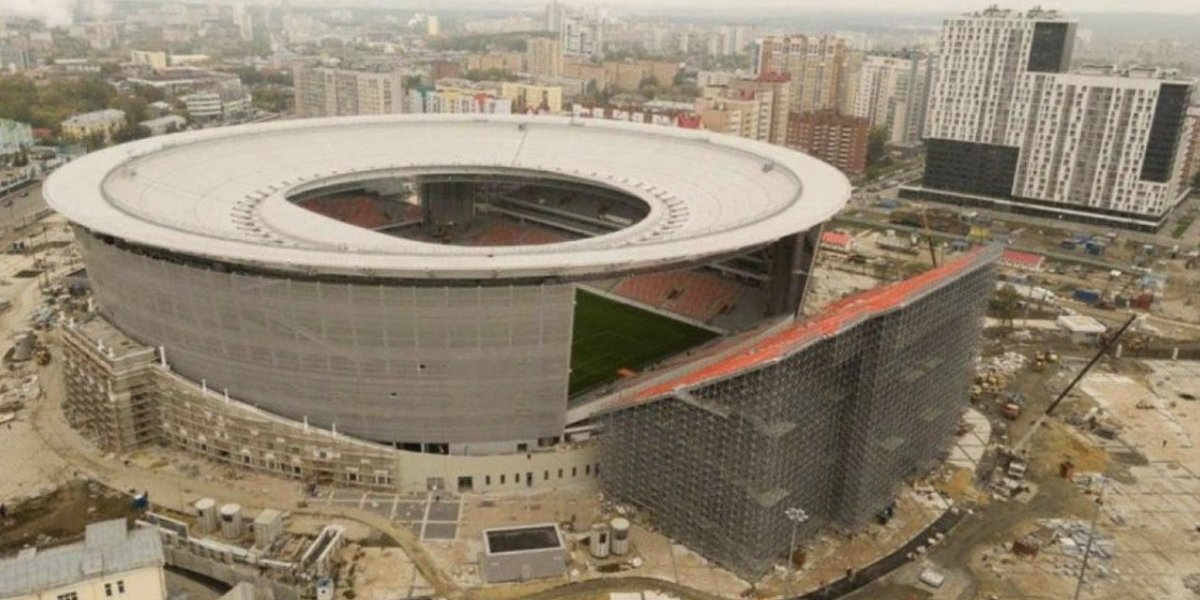 Ekaterinburg Arena, el estadio con gradas falsas