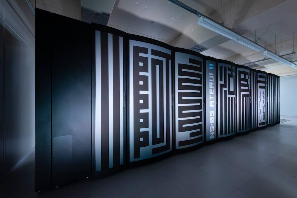 Conoce a ATERUI-II , la nueva supercomputadora más poderosa en el planeta