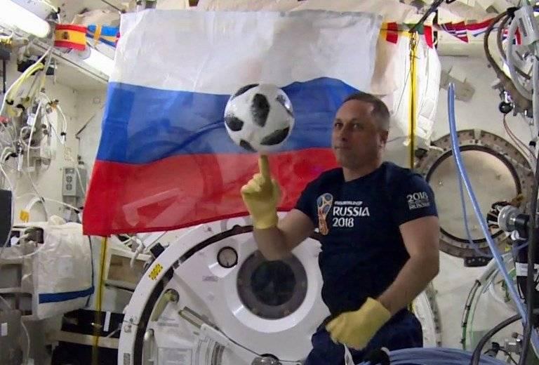 Este sería la pelota que se use en el partido inaugural de Rusia 2018