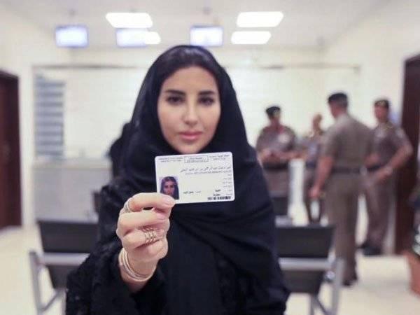 Mujeres Arabia Saudita Conducir