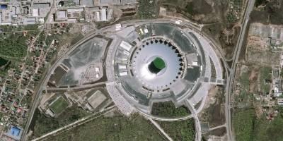 Estadios Mundiales