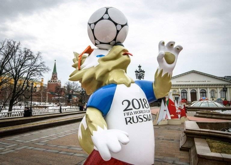 Zabivaka, mascota de Rusia 2018