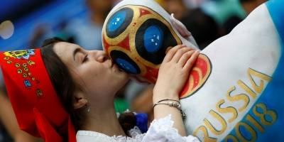 Cerimônia de Abertura da Copa do Mundo FIFA Rússia 2018