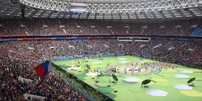 Inauguración Mundial Rusia 2018