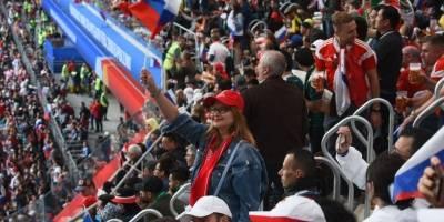 Inauguración Mundial de Rusia