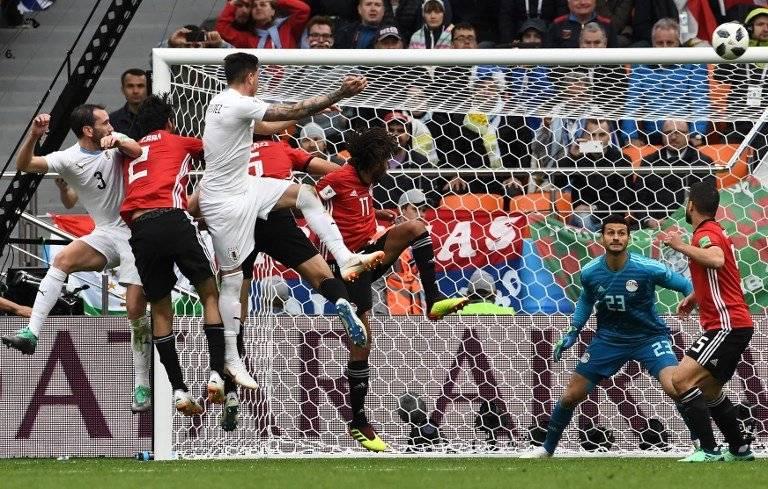 Momento del gol de Giménez ante Egipto
