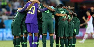 Uniforme de Nigeria