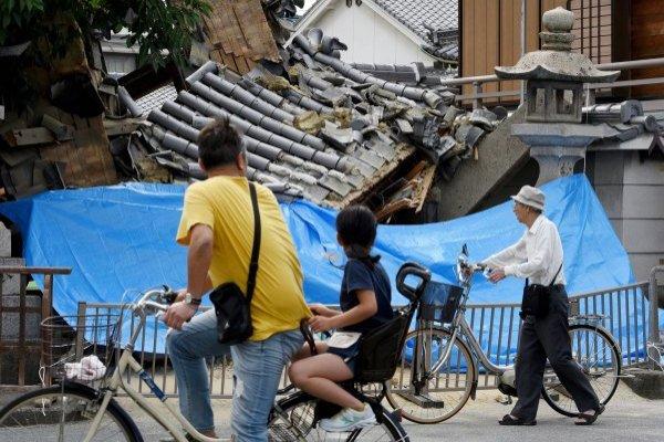 Video del terremoto en Japón de magnitud