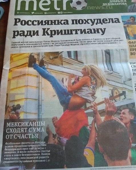 Publimetro Rusia