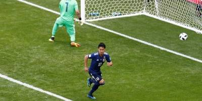 penalti japao