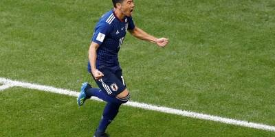comemoraçao gol japao penalti