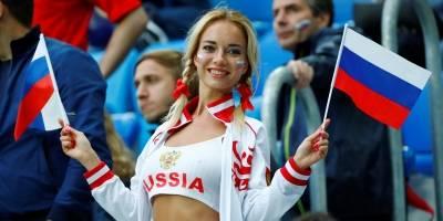 torcida russia egito