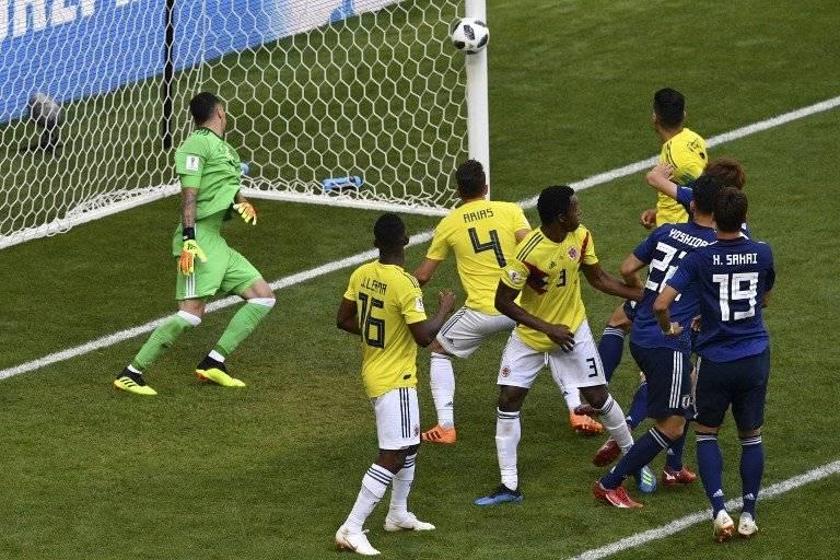 Momento del segundo tanto de Japón