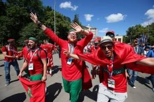 Los aficionados portugueses le dieron un toque al partido de su escuadra nacional