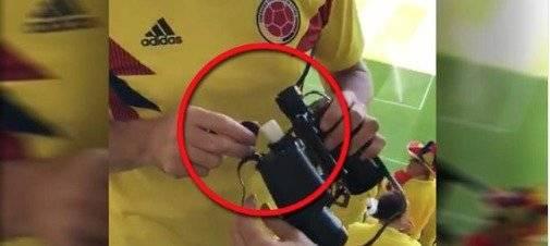 binoculares Colombia japón