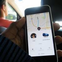 Conductores de Uber recibirán generosos incentivos por usar autos eléctricos. Noticias en tiempo real