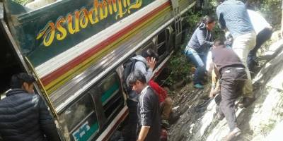accidente de bus en San Marcos