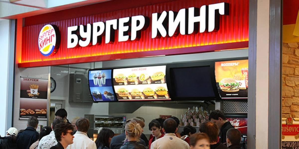 Burger King hace arder Rusia: Ofrecen hamburguesas de por vida a mujeres que procreen con futbolistas