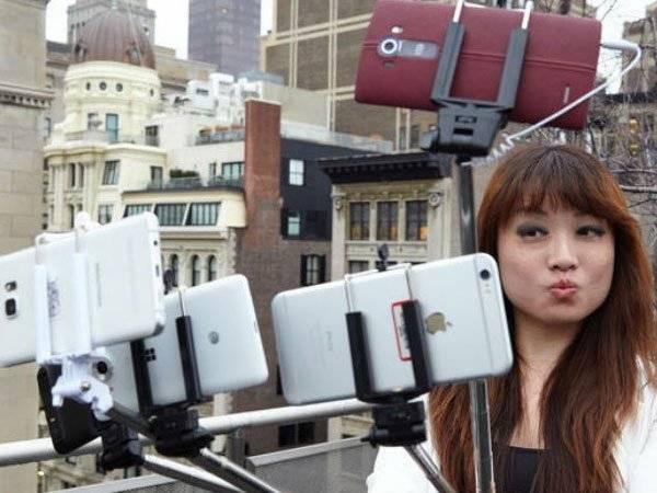 Selfies Redes Sociales