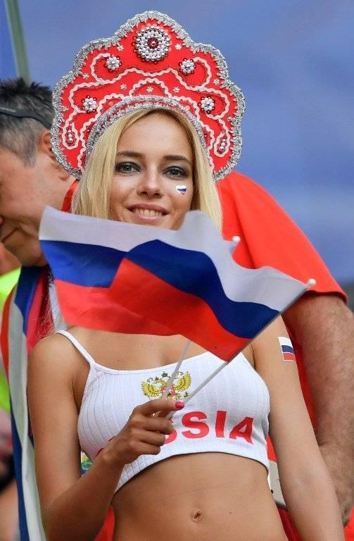 Natalia Nemtchinova