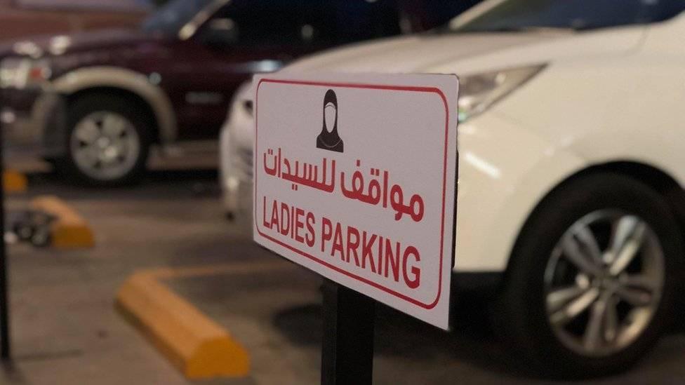 102188589ladiesparking-53d126e9176e7f585979de19cde178f9.jpg