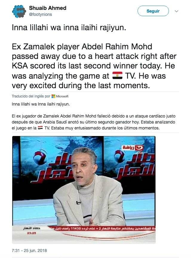 Captura Comentarista egipcio falleció este lunes