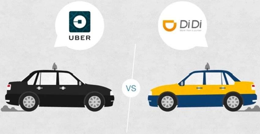 México: Didi Chuxing expande su pelea contra Uber a Monterrey y Guadalajara, ofreciéndole 12 mil pesos semanales a sus conductores