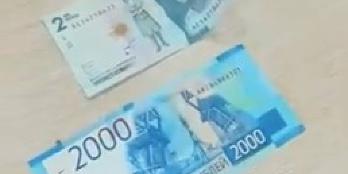 ¿Cómo saber si un billete en Rusia es original? Se tiene que mover