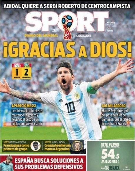 Sport de España