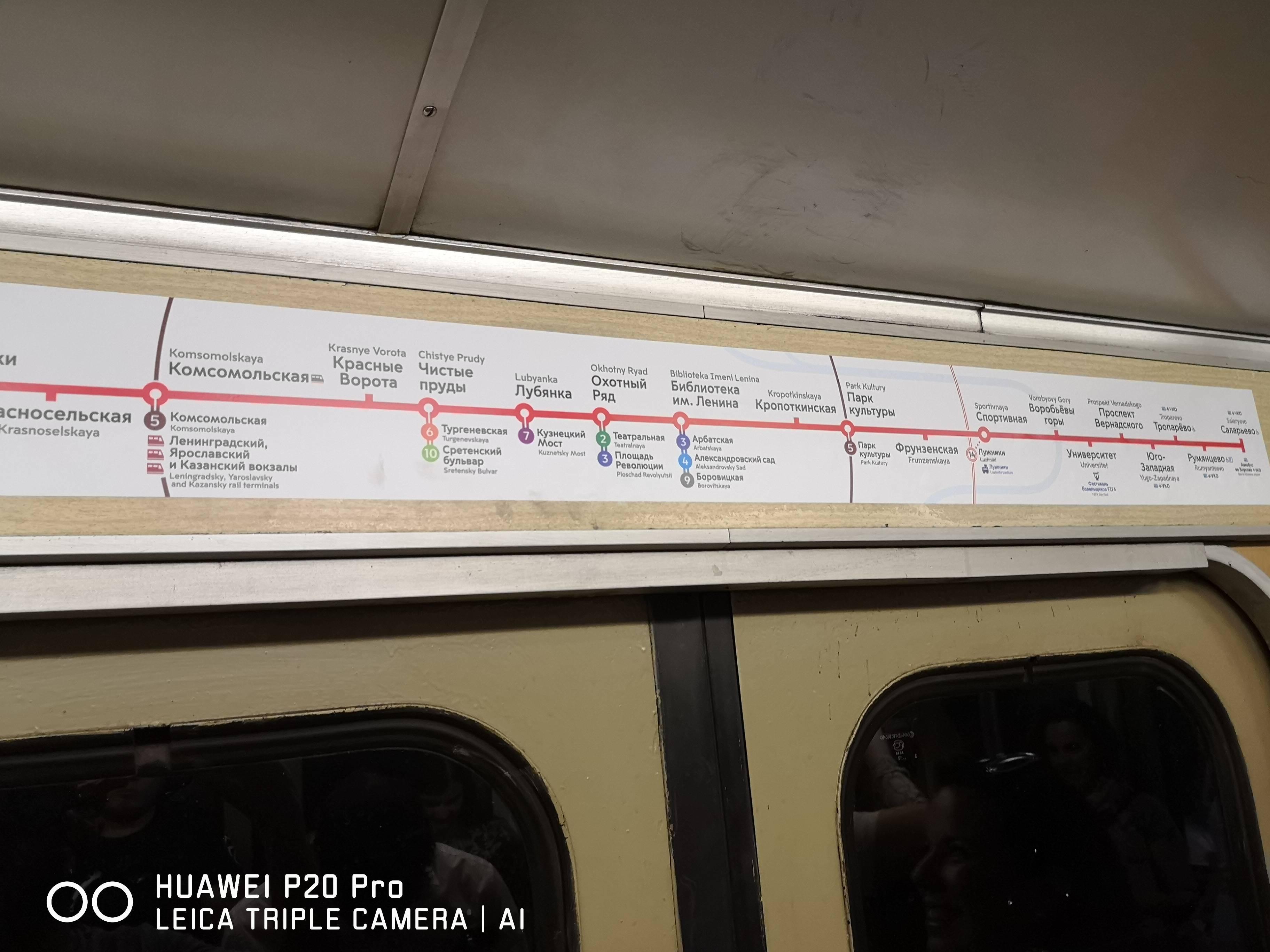 Metro Moscú