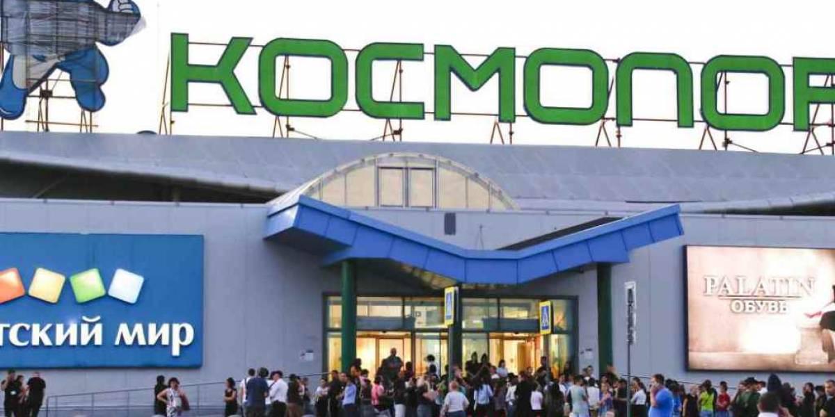 Desalojan centros comerciales por amenaza de bomba en Rusia