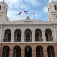 Denuncian $2 millones en medicamentos expirados del VIH en San Juan