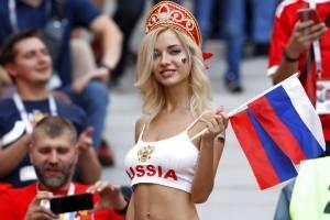Aficionada rusa