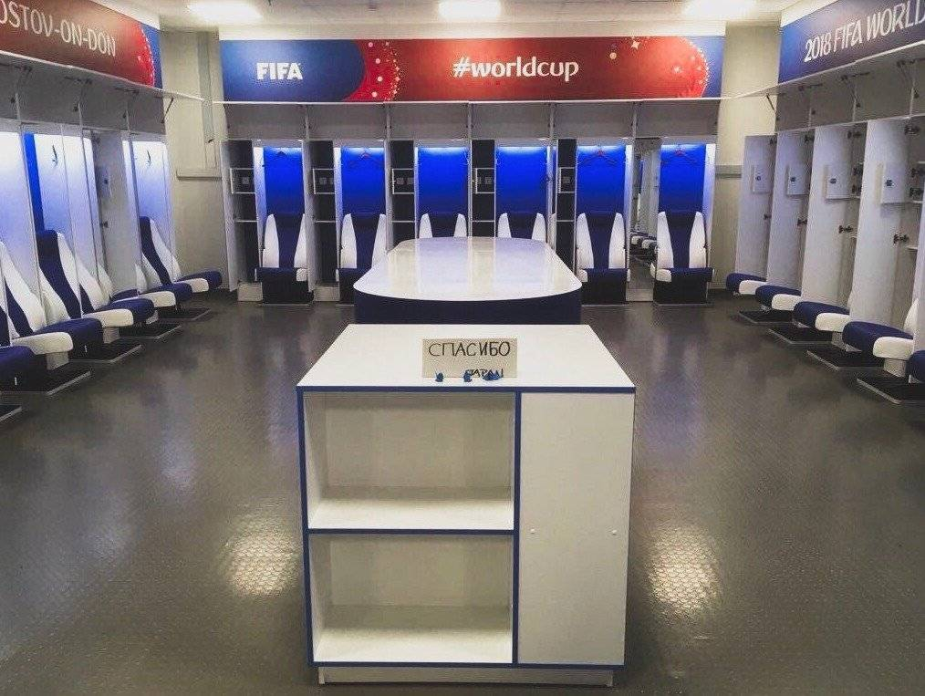 Rostov Arena, camarín de Japón