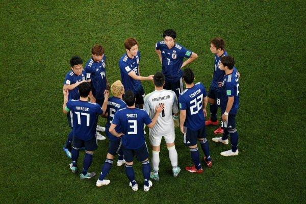 Selección de Japón