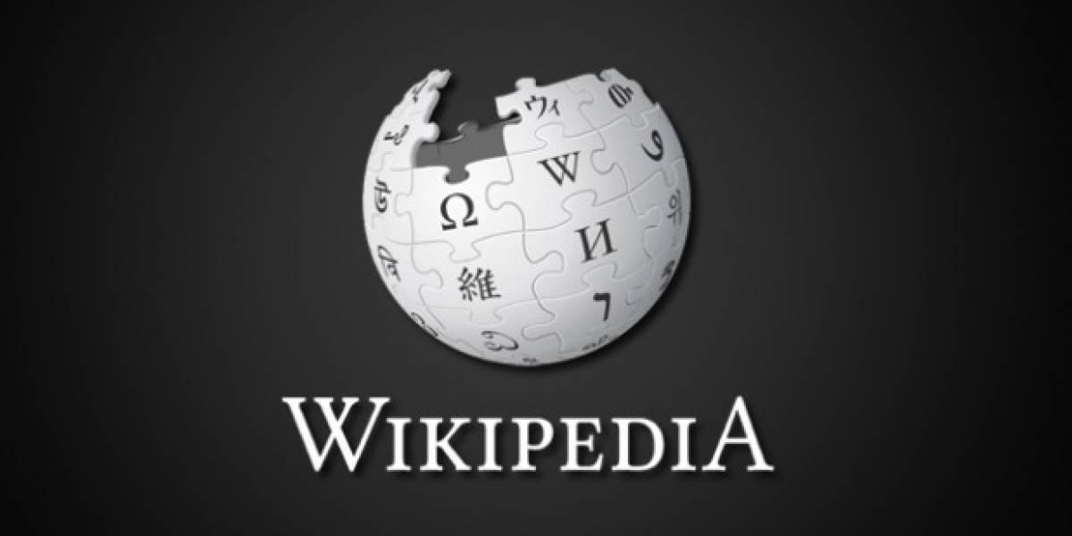 Se apaga la enciclopedia online Wikipedia