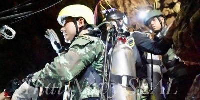 Meninos presos em caverna na Tailândia