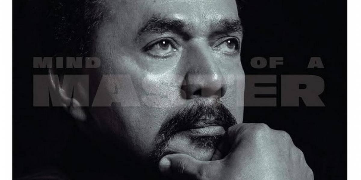 Bobby Valentin presenta producción de jazz
